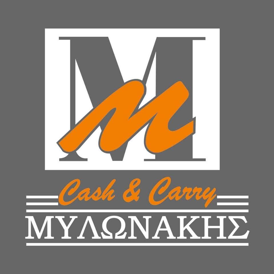 Cash & Carry Μυλωνάκης (Cash & Carry Milonakis)